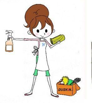 天然手作清潔液 海礦+4種植物萃取 100%自然分解 環保安全 客製化清潔 裝潢清潔 【家舒樂】